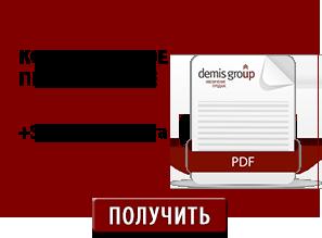Demis group продвижение сайтов раскрутка сайта xrumer tutorial